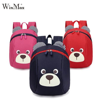 1f93d9008960 Qoo10 - toddler backpack   Kids Fashion
