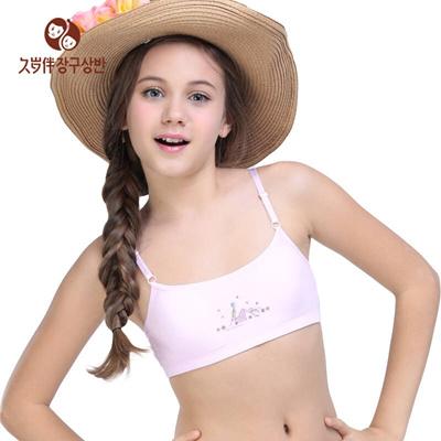 3ca07b2f5d Qoo10 - Age-old with children s underwear children bra Lycra cotton girls  deve...   Baby   Maternity