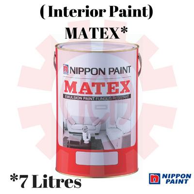 Qoo10 - Nippon Matex 9103 Black or 9102 White - 7 L : Tools ...