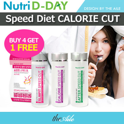 Qoo10 Aile Nutri D Day Speed Diet Clear Cut Effect