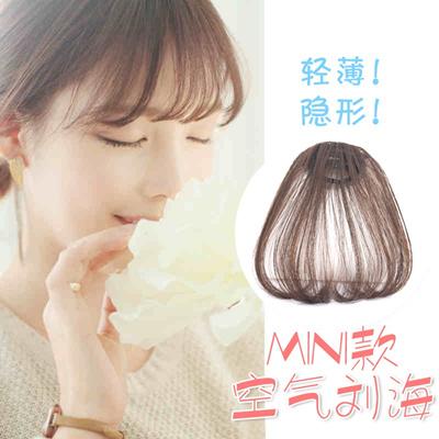 Qoo10 - Air bangs fringe wig wigs bangs hair piece leave invisible light  slant...   Fashion Accessor. b364c48811d1