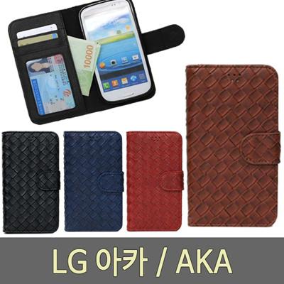 sale retailer e5076 0f729 AKA AKA Bene Shan diary cell phone case F520 handheld LG gift LG