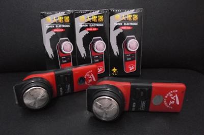 Alat Cukur Jenggot Kumis Shaver Merk Feiren RSGX-415