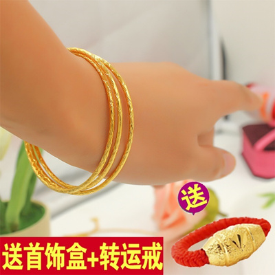 Qoo10 Alluvial Gold Euro Fine For Three Ring Ring Bracelet Gold