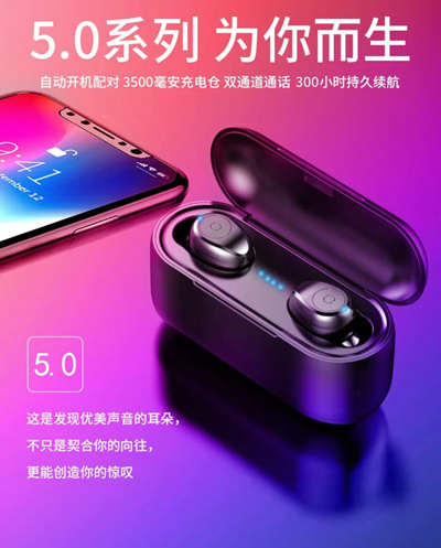 Amoi F9 5 0 bluetooth/Wireless  Earpiece/Earphones/Earbuds/Headphone/Automatic Pair/IPX7 Water Proof