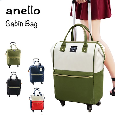 Qoo10 - Anello Unisex Luggage Bag Trolley Luggage travel Bag SG Seller Fast  d...   Bag   Wallet 26753d334f