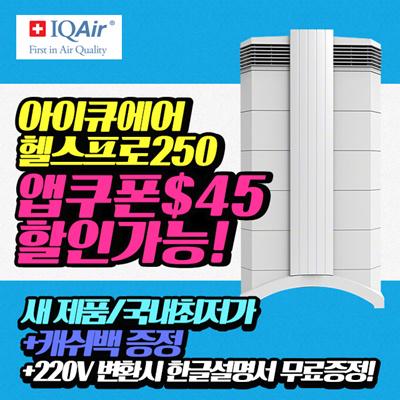 Pro air inhaler discount coupon