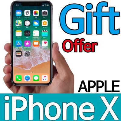 [Apple iPhone]Apple iPhone X A1901 Refurbish = Grade S Unlocked GSM Mobile  Used Phone smartphone