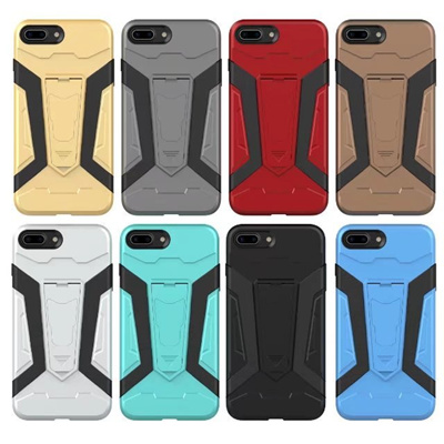 the latest 890d2 89219 Apple iPhone7 i7plus Stand Armor Back Case Cover Casing