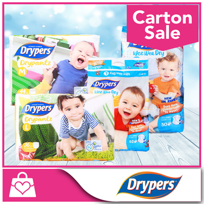 b5f186d520e Qoo10 -  APPLY Q10 Cart Coupon   CARTON SALE  DRYPERSWEE WEE DRY   DRY PANTZ   ...   Baby   Maternity