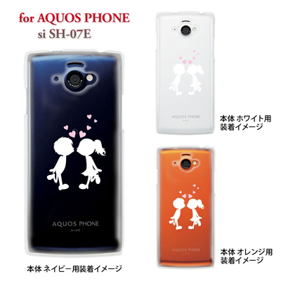【AQUOS PHONE si SH-07E】 【IGZO】 【exo】 【docomo】 【case】 【cover】 【smart case】  【clear case】 【clear arts】 【small
