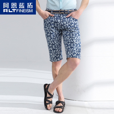 93802cb51fdc Qoo10 - Arne Lan Tuo men s casual shorts 2017 summer youth fashion printing  st...   Men s Apparel