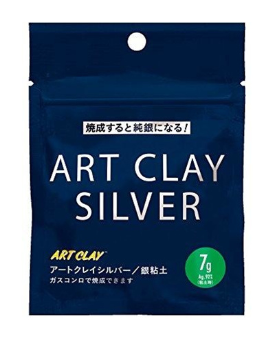 Art Clay Silver 7g A-272 japan import