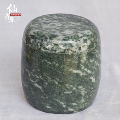 Ashes / Natural Lushan Yuyu face urn urn ash box jade waterproof and  moisture proof
