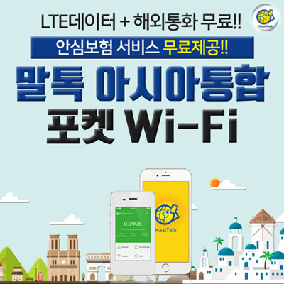 Qoo10 Asia Integrated Lte Pocket Wifi Security