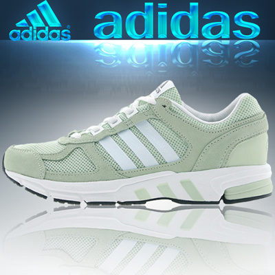 Adidas Running Shoes Price In Qatar