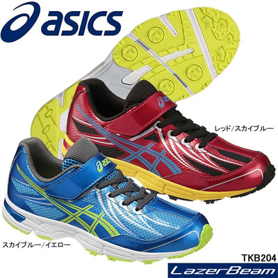 e52554ae ASICSASICS asics laser beam 204 running shoes junior kids sneakers athletic  meet sports shoes kids shoes boys