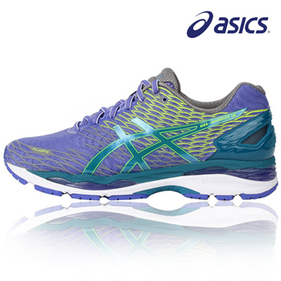 Asics GEL NAME bus 111610209-5338 Men s sports shoes running shoes