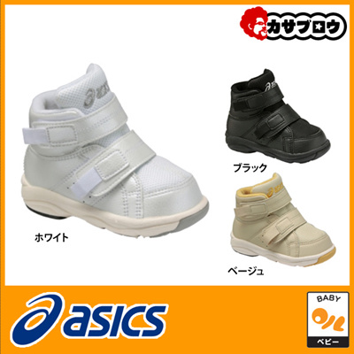 Baby Shoes High Cut Sneaker Casual Asics ASICS Suku Sukukusuku Baby TUB 110  GD WALKER BABY