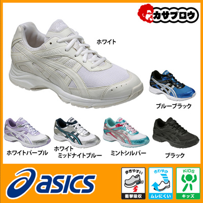 Kids' Shoes Sneaker Casual Asics ASICS Suku Suku Wanten Jr. TKJ 112 GEL  JAYHAWK