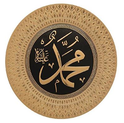 Asma ul Husna 99 Names of Allah (c c ) Name Ayatul Kursi Muhammad (s a v)  Name Color Isamic home dec