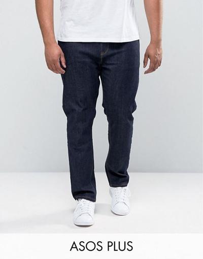 PLUS Skinny Jeans In Indigo - Indigo Asos dhcbSIZI