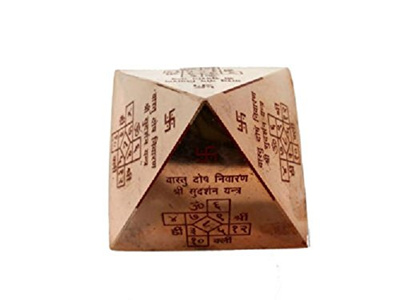 ASTROGHAR 4 Side Sampurna Vastu Dosh Nivaran Cupper Pyramid Yantra