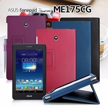 ASUS Fonepad 7 ME175CG / ME175 holder embossed leather book-style  protective sleeve