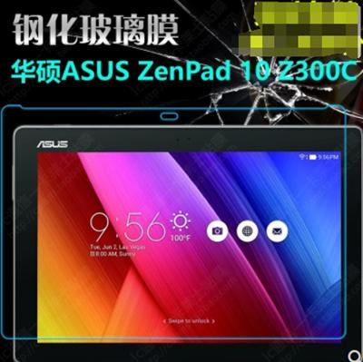 ASUS ZenPad 10 Z300M/C tempered glass film 10 1 inch P023 plate P00C film  P021