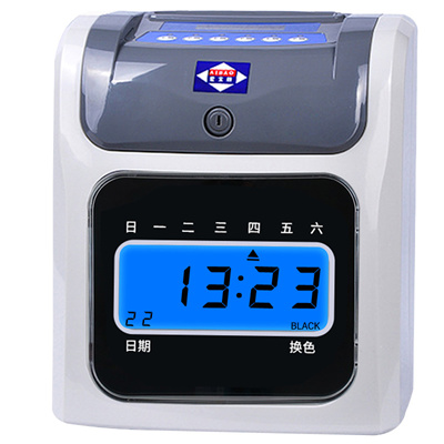 Attendance Aibo S-960 punch card attendance punch card machine paper card  work attendance punch cloc