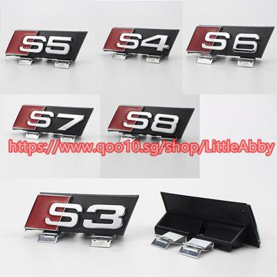 Audi A4L A6L A3 car front grille badge Audi S3 S4 S5 S6 S7 decorative logo  car modification