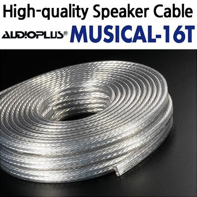 Qoo10 - Speaker Cable : TV & Entertainment