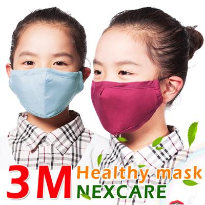3m mask child