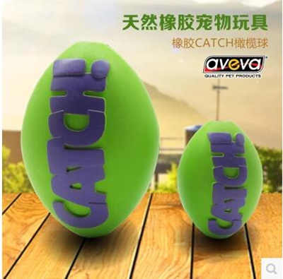 Authentic AVEVA Pet Training Toys Environmental Rubber Rugby Bite Oyster  Dipping Ball Toys