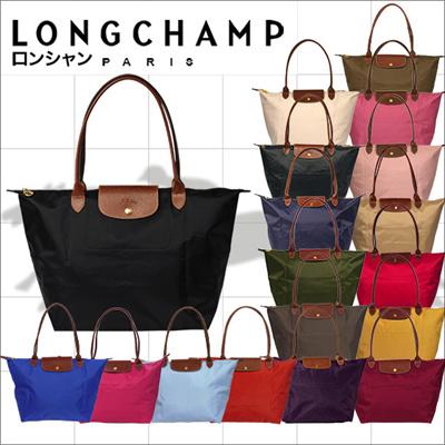 dfe7e207b35 Qoo10 - LONGCHAMP   Bag   Wallet