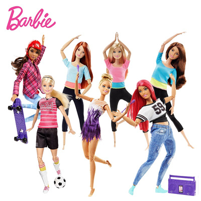 authentic Original Barbie Doll the Ultimate Posable Barbie Doll Toy Gymnast  Dancer Made to Movement c85b4c23b5