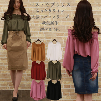878665e0ef3a5 Qoo10 - Autumn Winter New Work Smocking Sleeve Ribbon Blouse Off Shoulder   Sin...   Women s Clothing