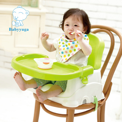 Baby age children eat Chair Foldable multifunctional portable baby seat baby eating Chair  sc 1 st  Qoo10 & Qoo10 - Baby age children eat Chair Foldable multifunctional ...