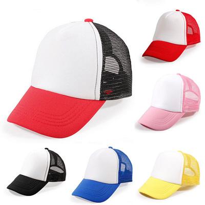 32a15184716 Qoo10 - Baby Baseball Caps Summer Girls Boys Blank Foam Mesh Hats for 3-8  Year...   Baby   Maternity