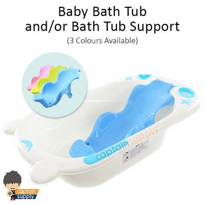 Qoo10 Baby Bathtub Support Baby Amp Maternity