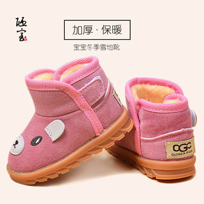 168ef3083a6 Qoo10 - Baby girls shoes toddler shoes 0-1 years old 6 years 8 Korean 9 5  shoe...   Kids Fashion