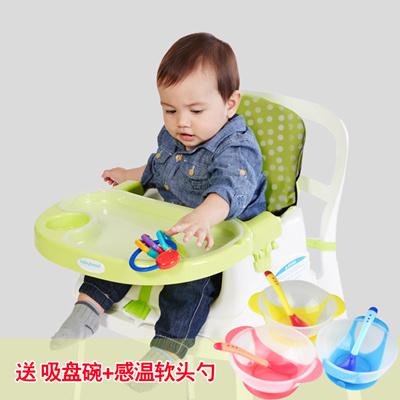 Qoo10 Baby High Chair Eating Chair Table Folding Portable Baby