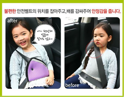 Honey Baby Pillow Safety Seat Belt Harness Shoulder Pad Cover Children Protection Covers Cushion Support Activity & Gear