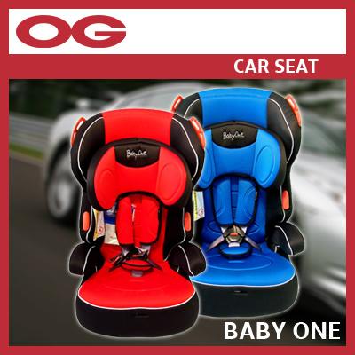 dd65499eeae8 ♥Baby One Car Seat Art No  CDC231♥ Red Blue♥