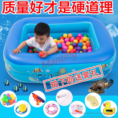 qoo10 baby pool kids toys household inflatable baby bathtub free gift packs athletic. Black Bedroom Furniture Sets. Home Design Ideas