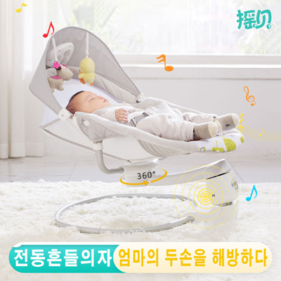 Sensational Baby Rocking Chair Baby Electric Cradle Rocking Chair Recliner Comfort Baby Artifact Sleepy Newborn Squirreltailoven Fun Painted Chair Ideas Images Squirreltailovenorg