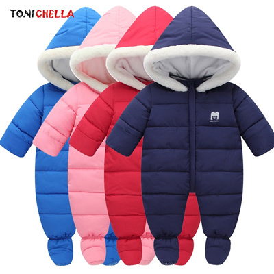 8692cf84ea47 Qoo10 - Baby Rompers Thick Warm Hooded Climbing Clothes Winter ...