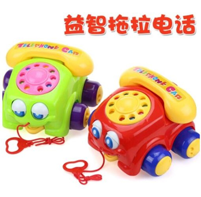 Baby Toddler Toys Pulling a Big Eye Phone Hand Pushing Pulling Cord Baby  Puzzle