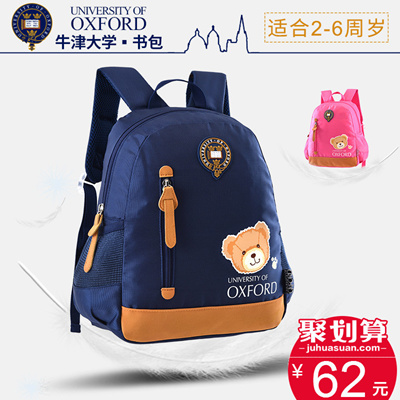 Bag 3-6 Oxford kindergarten boys girls class bag children backpack school  bag 15abf29c87a87