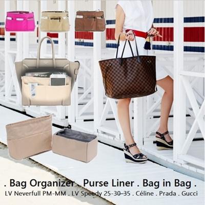 Bag Organizer Purse Transfer Liner In Handbag Organiser